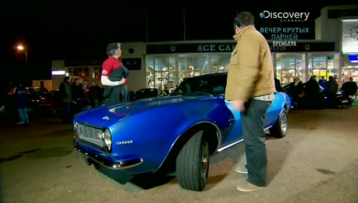 Discovery: Махинаторы / Wheeler Dealers. Chevrolet Camaro (2014) SATRip