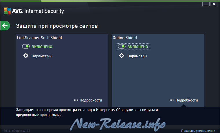 AVG Internet Security 2014 Build 4592a7484 Final (x86/64)