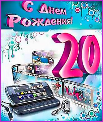 DR_20.jpg