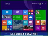 Windows 8.1 Single Language WITH UPDATE x64 (OEM) (2014) [�������] - ������������ �����