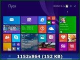 Windows 8.1 Single Language WITH UPDATE x64 (OEM) (2014) [Русский] - Оригинальный образ