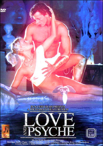 Любовь и Психея / Love and Psyche (1998) DVDRip | Rus