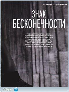 http://i1.imageban.ru/out/2014/07/04/7ff27b47afd0c753002c1f44bace6848.jpg