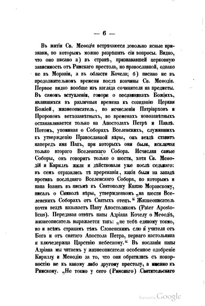 http://i1.imageban.ru/out/2014/07/22/e521b0fe09cfa8c6b84d45a8305af580.jpg