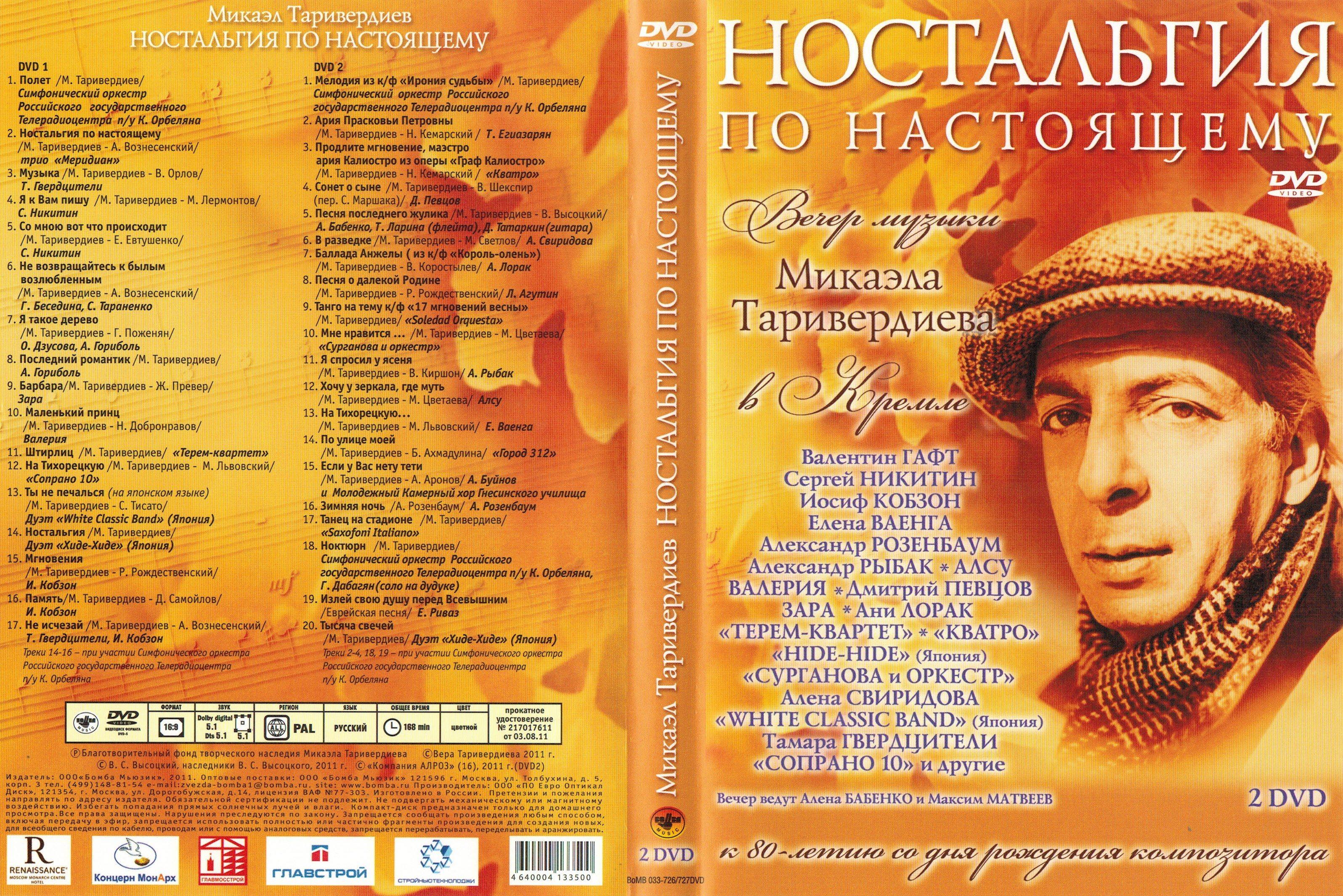 http://i1.imageban.ru/out/2014/07/30/ea7a22f447fe06461d513484218027ae.jpg