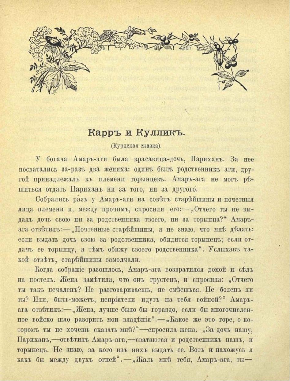 http://i1.imageban.ru/out/2014/08/04/b9293b5c1dbe05a015df807994867a78.jpg