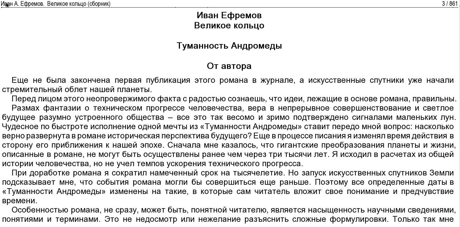 http://i1.imageban.ru/out/2014/08/11/43caa7a49498e13b4060ca90fdb41761.jpg