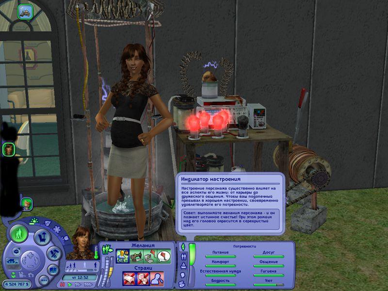 Sims2EP9 2014-08-11 17-47-20-92.jpg