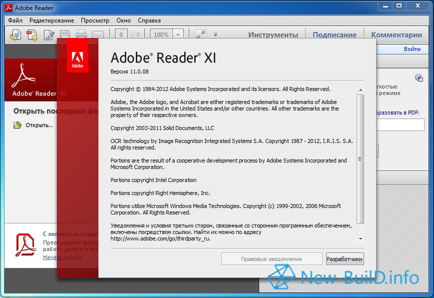 Adobe reader 11 offline installer