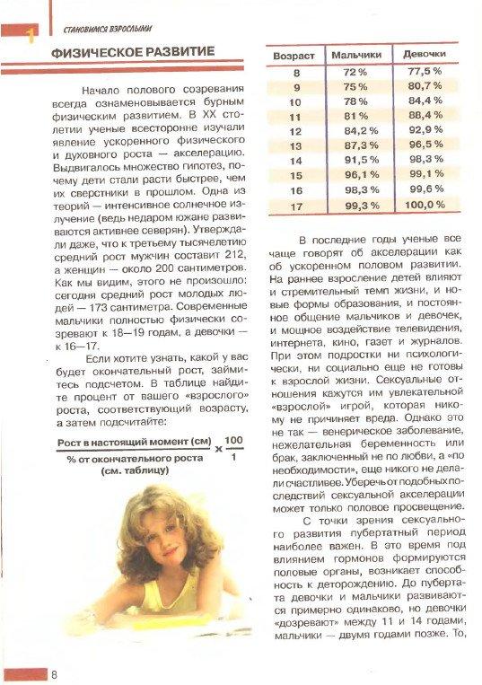 http://i1.imageban.ru/out/2014/08/13/e01cad5ad7b6ae78177677eeb77af612.jpg