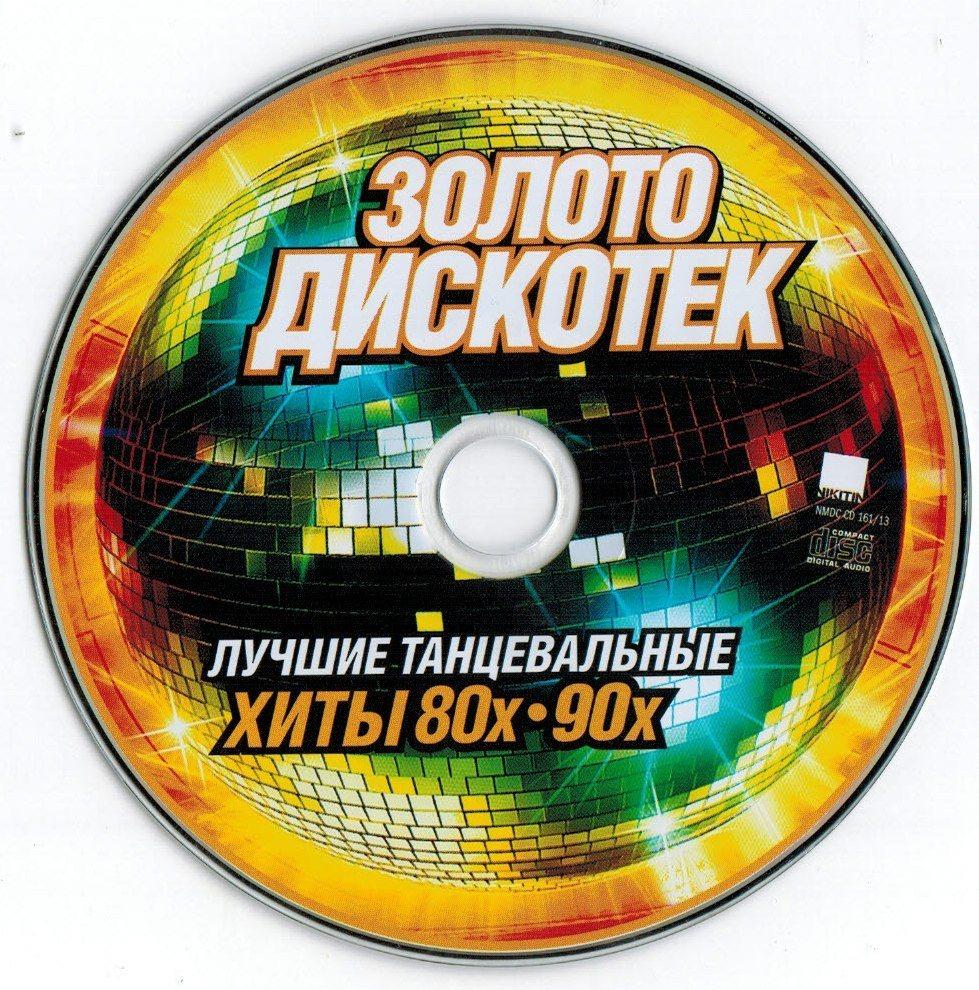 http://i1.imageban.ru/out/2014/08/22/146eba7a06c749640ecb1e2f06288a96.jpg