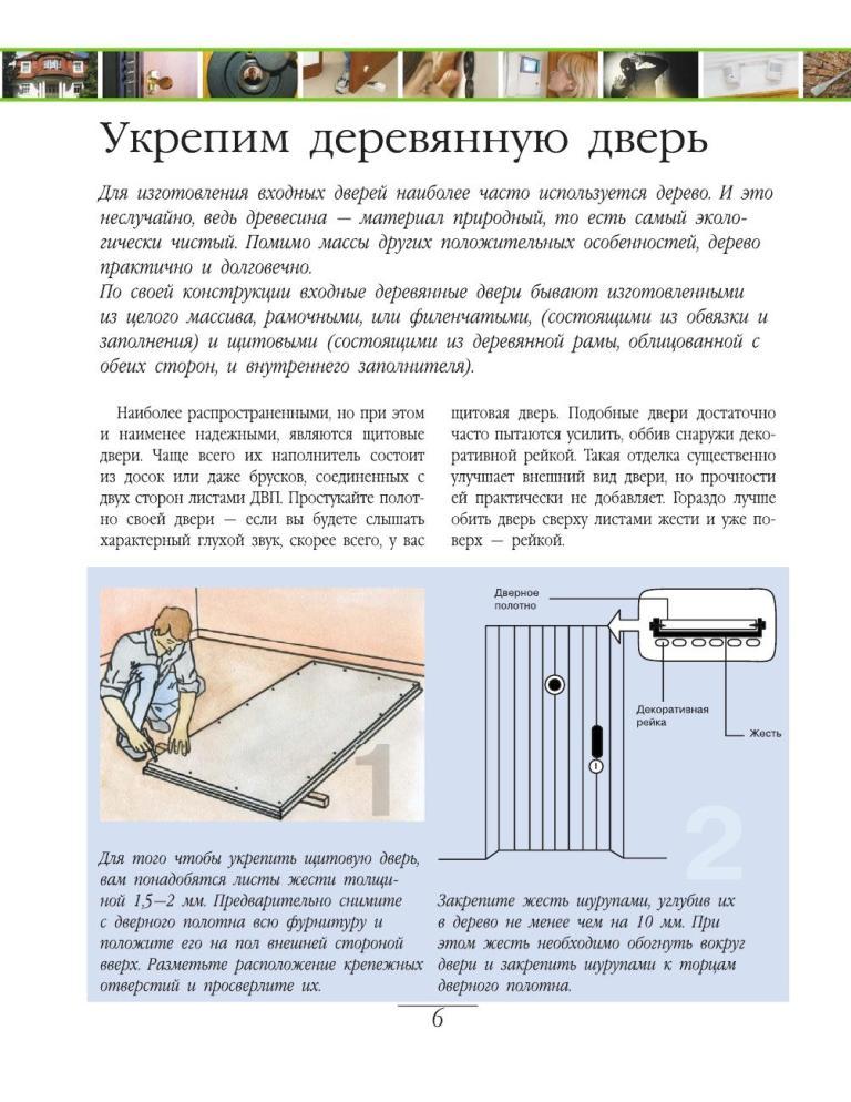 http://i1.imageban.ru/out/2014/08/24/a1965dec89776fb5e81ac14ce2267f38.jpg