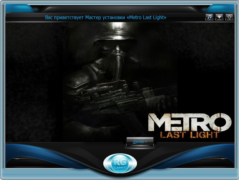Metro: Last Light / Метро 2033: Луч надежды (2013) [Ru/Multi] (1.0.0.15/7dlc) RePack R.G. Games [Limited Edition]