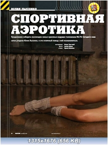 http://i1.imageban.ru/out/2014/09/02/fce69ed23b2e8dafc4f9fc2f62930a9c.jpg