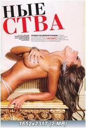 http://i1.imageban.ru/out/2014/09/04/92966f3f6037f35565824b38b4081fc0.jpg