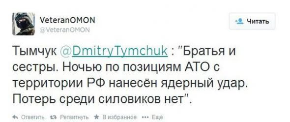 http://i1.imageban.ru/out/2014/09/05/ebadb83e2d96170324e0f4c3b4d5d17b.jpg
