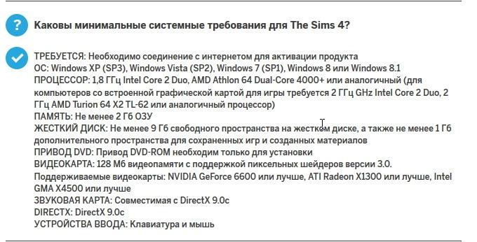 Системные Требывания Android 4