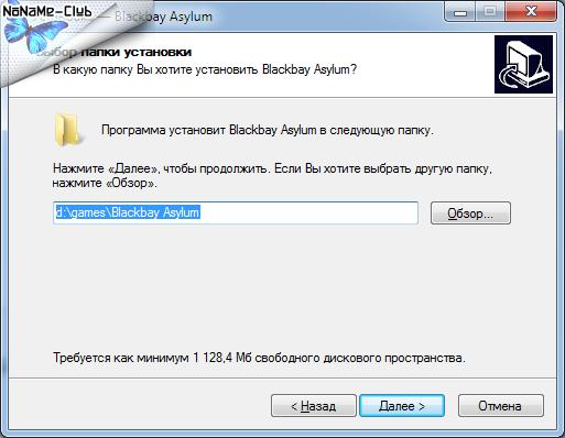 Blackbay Asylum (2014) [En] (1.2) Repack macle0d