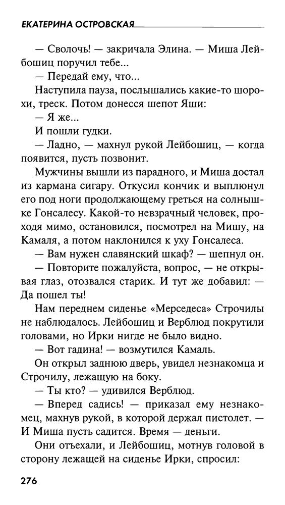 read Танки