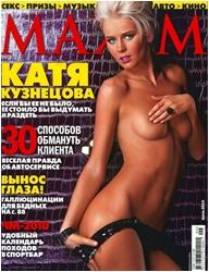 http://i1.imageban.ru/out/2014/09/17/2abbd7d7648edeca4fa57a4a1a534961.jpg