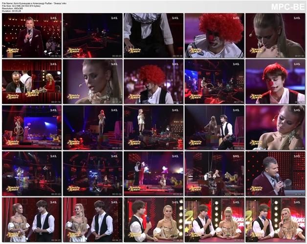 http://i1.imageban.ru/out/2014/09/17/5984322c7030c82e4a3935c37e6ab7b9.jpg