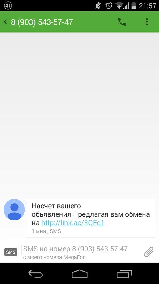 http://i1.imageban.ru/out/2014/09/24/c87adea9cec4ee5bc87476e8c7cb3093.jpg