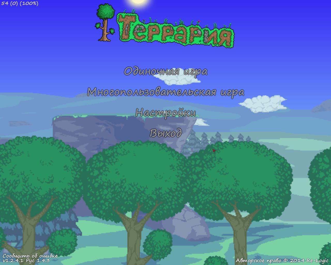 Где находятся сохранения в terraria