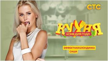http://i1.imageban.ru/out/2014/10/15/6758737b5746ec75dd644bbff817a1a2.jpg