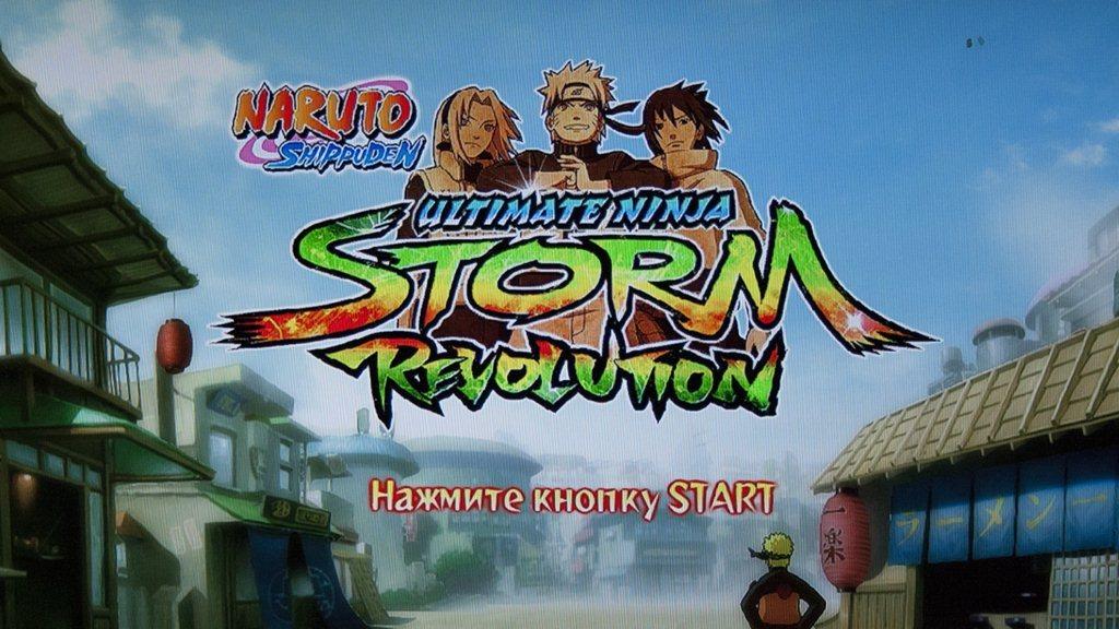 NARUTO SHIPPUDEN: Ultimate Ninja STORM Revolution [RUS] (2014) [XBOX 360] [FreeBoot]