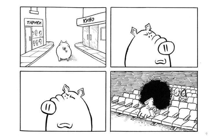 Бессовестные свинки 1