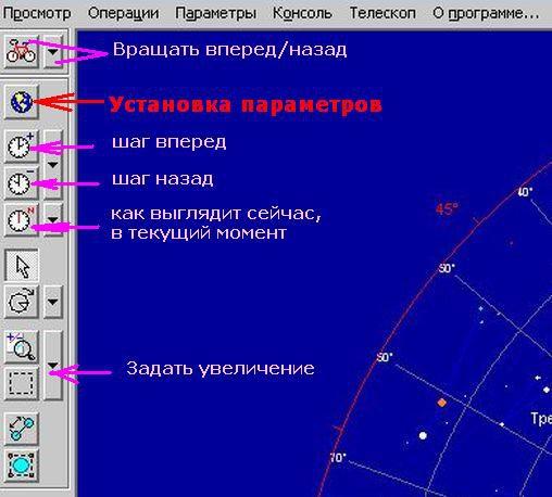 http://i1.imageban.ru/out/2014/11/05/b519f9b343ed840ef6cad4ba1587f5cb.jpg