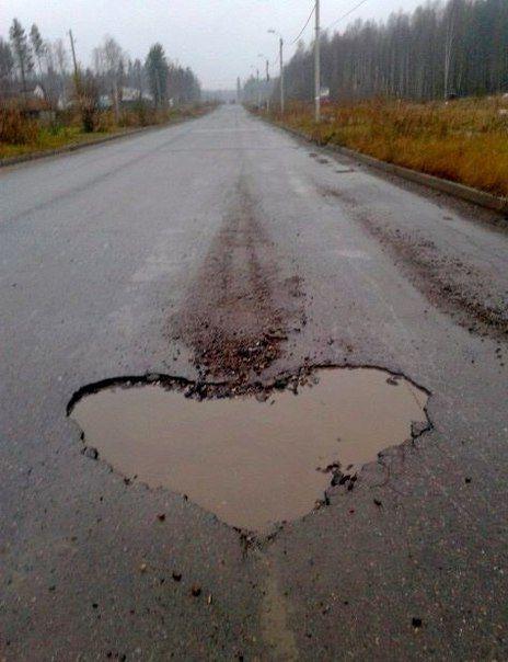 С любовью от дорожников 1