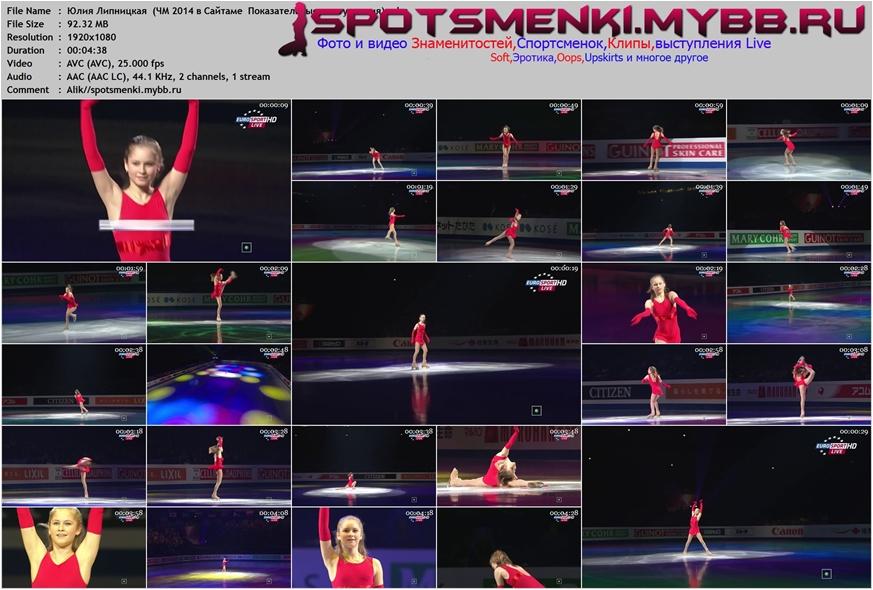http://i1.imageban.ru/out/2014/11/14/3e8e981e502b7164baf222d70ff32cd8.jpg