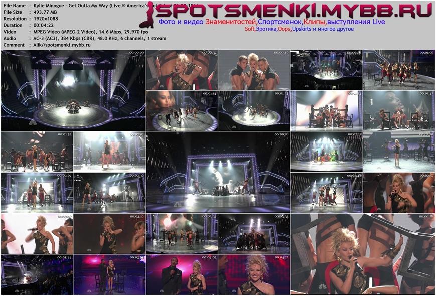 http://i1.imageban.ru/out/2014/11/19/a34dd2514e940ed1701f97062ffefbfc.jpg