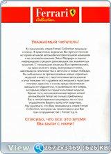 http://i1.imageban.ru/out/2014/11/21/48f96aedd3f4379f957082727fa5ee6a.jpg