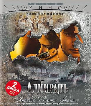 Адмиралъ [Серии: 1-10 из 10] (2008) BDRip 720p | Телеверсия