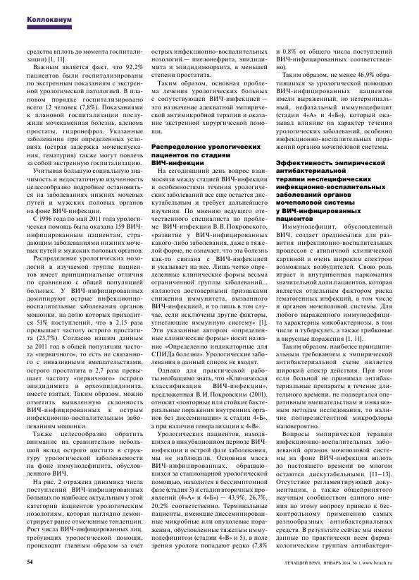 http://i1.imageban.ru/out/2014/12/06/ffc45d432b251a35c86ce54eb55e35e9.jpg