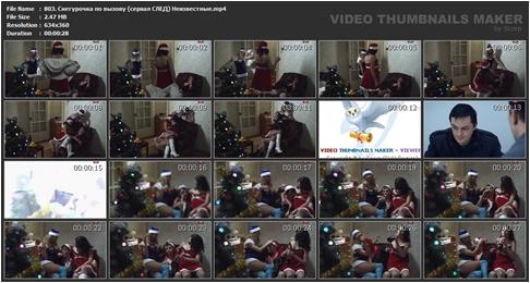 http://i1.imageban.ru/out/2014/12/09/7d9d331f14d660bfb55b1bf63b586e6e.jpg