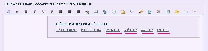 http://i1.imageban.ru/out/2014/12/15/c03973dbc2d2490a16205172b30bf2aa.jpg