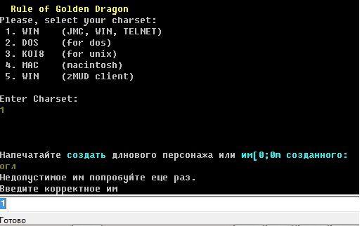 http://i1.imageban.ru/out/2014/12/17/2a24f22e08265378eacb6e5fe388c8c6.jpg