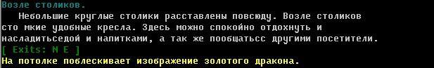 http://i1.imageban.ru/out/2014/12/17/fec276bf4f926741ed4f5d7e38c1446a.jpg