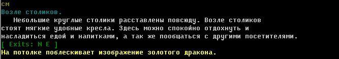 http://i1.imageban.ru/out/2014/12/18/23d8ca01ef9023885b8123724379fede.jpg