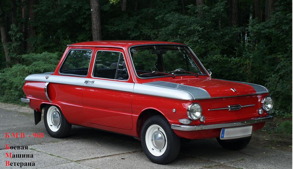 BMW из-за обвала рубля покидает авторынок России - Цензор.НЕТ 8397