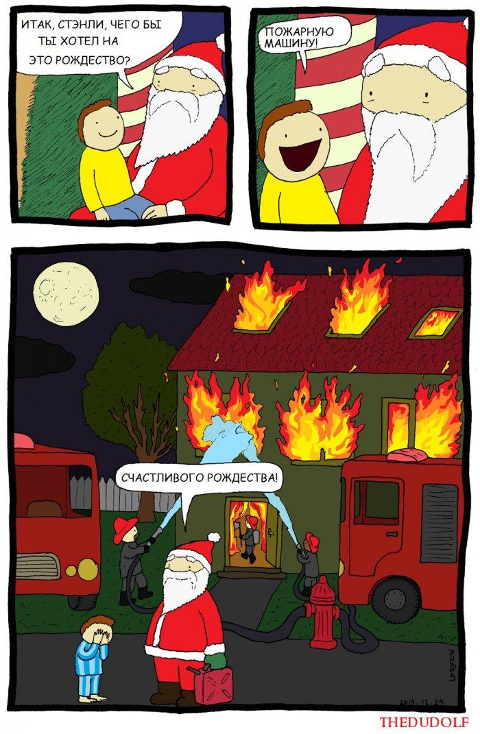 Пожарная машина 1