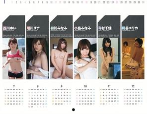 http://i1.imageban.ru/out/2015/02/15/60883e4011801b72a315df159f7d8d49.jpg