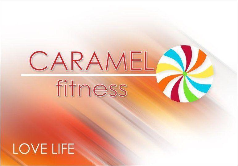 Фитнес-клуб Карамель