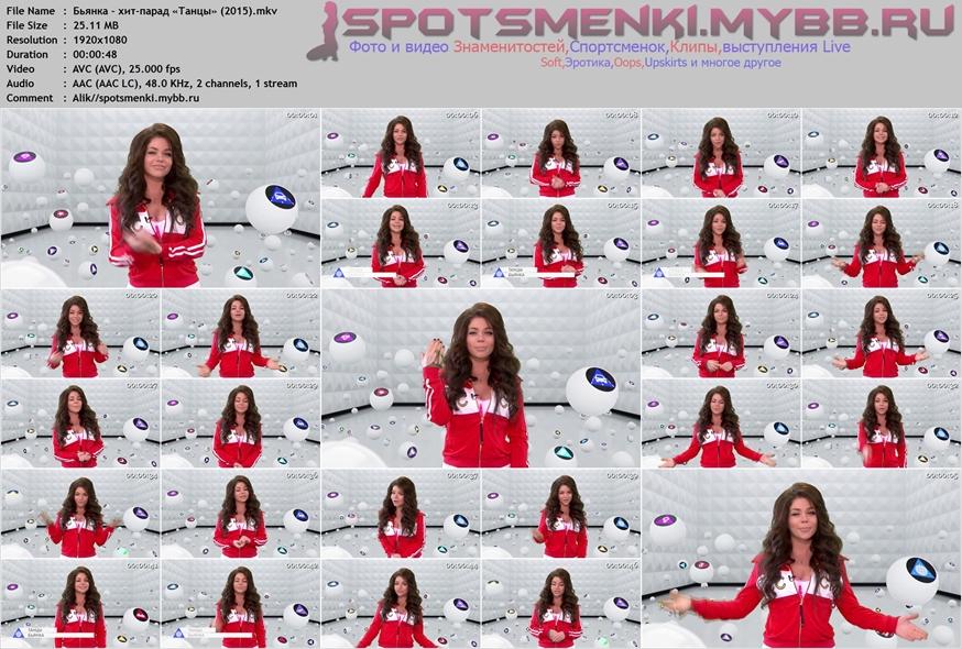 http://i1.imageban.ru/out/2015/03/04/de5f45276bac499b5d4323007e738b43.jpg