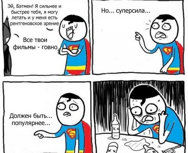 Фильмы про супермена 1
