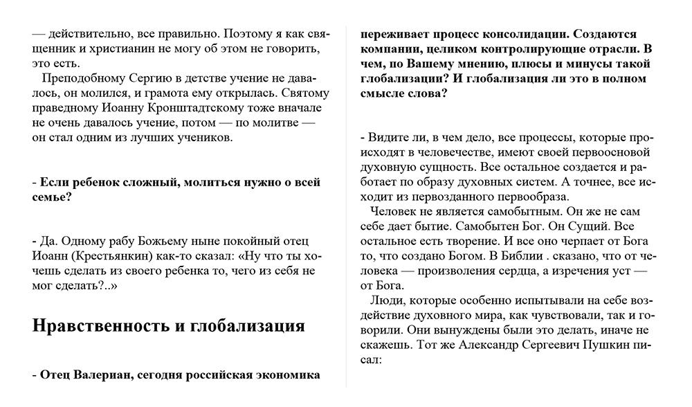 http://i1.imageban.ru/out/2015/03/15/86d6c4fd1a1d987da87b5dfe80abd4f6.jpg