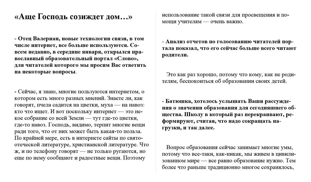 http://i1.imageban.ru/out/2015/03/15/bf3f037f3b7fe4cacf6ceb8468a75fc2.jpg